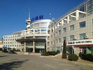 Edificio-Cina-Dalian